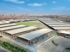BAU2021-德国慕尼黑国际建材展正式启动