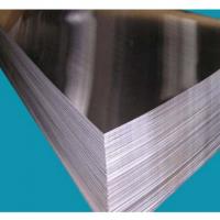 供应5052 5083 6061 7075铝板 1060镜面高精度铝板 覆膜铝板
