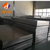 铝板7075-T6铝板 国标铝板航空铝板 厂家货源直供 尺寸齐全可切割