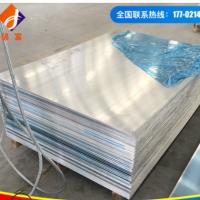 厂家直供1060纯铝板 工业拉伸铝板 拉丝板铝卷材 规格齐全 可开卷
