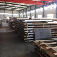 厂家现货 LY12 2A12-T351铝板 硬质氧化铝板 航空铝板 可定制零切