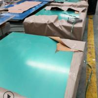 铝板 LY12航空硬质铝板 尺寸规格可定制 上海厂家货源地 现货直供