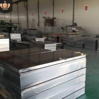 6061氧化铝板 6061-T6国标铝板加工 铝板材规格齐全 厂家现货直销
