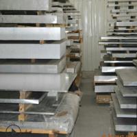 航空超硬铝板 防锈耐腐蚀铝板 氧化保温铝板