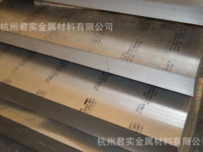 出口货源超硬铝板 现货供应7075T651铝板材 航空品质铝板批发