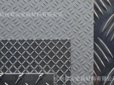 现货供应铝花纹板大五条筋型花纹铝板菱形花型花纹铝板一件代发