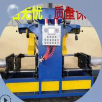 射芯机 液压全自动射芯机 覆膜砂射芯机 生产液压射芯机 可定制