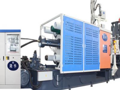 1厂家直销700T铝合金压铸机纯铝压铸机镁合金压铸机铜合金压铸机