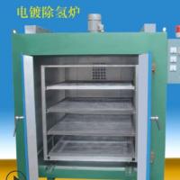 厂家供应_NJZ101去氢炉五金电镀螺丝 除氢防氢脆快速烘干箱