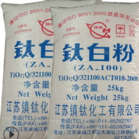 钛白粉A100大量供应江苏镇江【厂家直销】白度好遮盖力好郑州现货