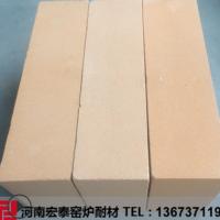 轻质保温砖 轻质硅砖 硅质保温砖 玻璃窑内衬保温砖