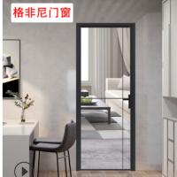 16极窄边框铝钛镁合金卫生间门厕所门简约厨房门钢化玻璃平开门