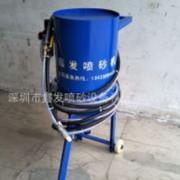深圳市鑫发喷砂设备科技有限公司