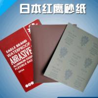 日本红鹰砂纸/红砂纸KOVAX砂纸150 240 320 400 600-2000砂纸批发