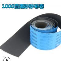 厂家直销抛光打磨砂布卷碳化硅JB-5砂布砂纸抛光打磨水砂纸现货