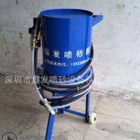 供应小型移动喷砂机户外钢构高压除锈喷砂机钢管钢板除锈打沙机