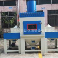 深圳厂家直销自动喷砂机 输送式 除锈去氧化皮表面处理设备