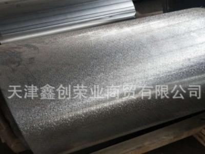 现货直销保温铝卷 防滑铝卷 0.1--0.5厚冰箱橘皮纹铝带
