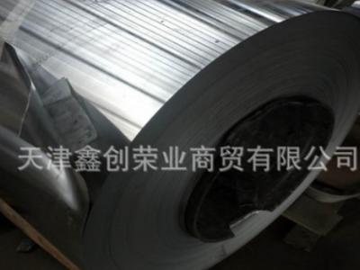 冲压铝板 封头纯铝板 延展度高 抗拉强度6061铝板批发