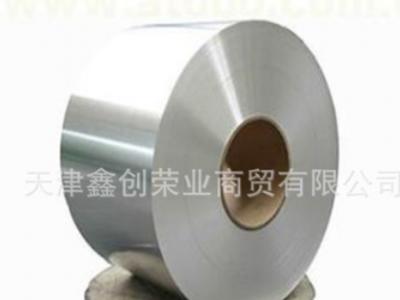 花纹铝卷一米宽定尺加工定做 合金花纹铝板3003 5052 国标纯铝板