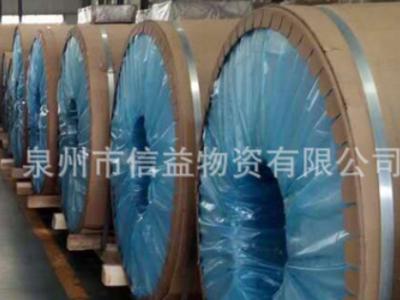 热销 管道外包铝皮 保温防腐 厚 福建 铝皮0.3mm