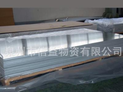 厂家批发 表面光亮 3003铝锰合金板 环保铝板 可切割1060铝板