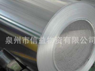 福建泉州工厂直销 0.5保温铝 皮防滑铝板 铝卷带