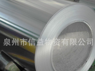 现货1060h24/1060h18管道保温铝卷铝带铝皮0.3mm0.4mm0.5mm0.6mm