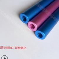 喷砂铝管 6063铝管阳极氧化 抛光拉丝氧化铝管 硬质氧化镭射加工