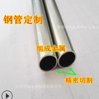 304不锈钢管材 304医疗毛细管 精密毛细管 冲压折弯磨尖