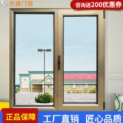 北京创京伟业门窗有限公司
