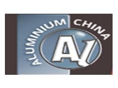 2021年中国国际铝工业展览会 2021亚洲汽车轻量化展览会