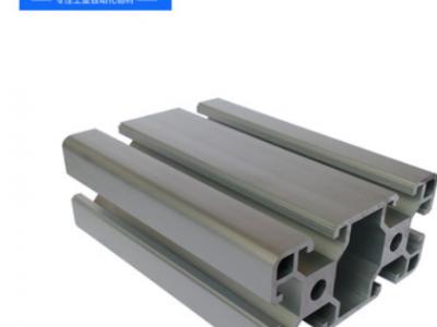 佛山QYM302E工业铝型材 氧化工业材 欧标4080工业铝材 机架铝材