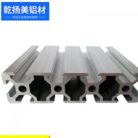 QYM30120E工业铝型材 自动化铝型材 流水线铝型材 氧化工业铝材