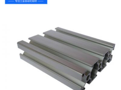 厂家批发3090铝型材中型工业自动化设备框架专用铝合金型材