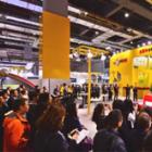 2020中国铝工业-10月广州国际铝工业展览会