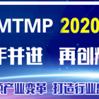 深圳机械机床展览会