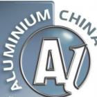 2020铜业展-上海合金展-金属复合材料展-工博会铝工业展