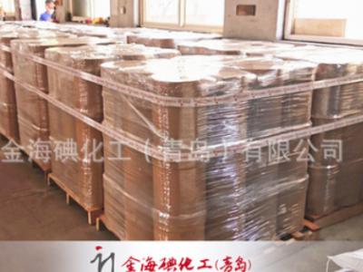 碘化钠 AR分析纯 99%碘化钠 7681-82-5 无水碘化钠厂家 碘化钠