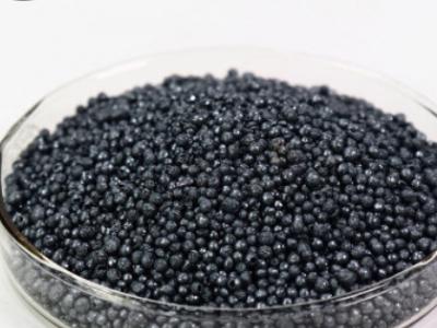 碘250g 碘晶体 碘颗粒 智利碘 碘国药 7553-56-2 品质保证 碘