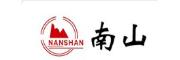 NANSHAN南山集团