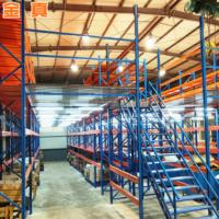 青岛厂家 重型阁楼货架库房货架 重型仓储阁楼式钢平台结构货架