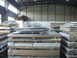河南明泰铝业股份有限公司关于可转债转股结果暨股份变动的公告