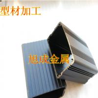 承接各种铝型材 定制加工异型材 可切割 喷砂 拉丝 阳极氧化