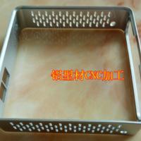 佛山铝型材厂家 专业铝型材定制 钻孔开槽 抛光打磨CNC加工氧化