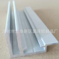 大量供应铝边框/电视机铝边框/铝合金边框加工/工业铝型材定制
