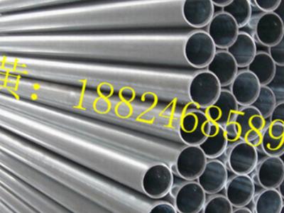 铝合金圆管 厂家直销 大量现货50*48 30*26 25*21.6 25*23等规格
