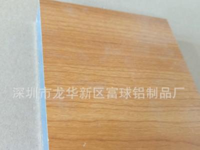 厂家生产 木纹转印铝方通 木纹铝合金方通