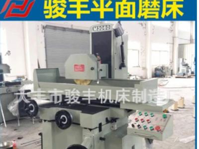 厂家供应手动平面磨床M3060液压自动数控精密成型手动平面磨床