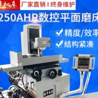 厂家供应 骏丰M250AHR 数控平面磨床 双重润滑装置 操作简单方便